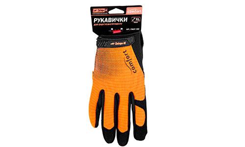 Характеристика товара «Перчатки для электроинструмента Дніпро-М Comfort ХL» - фото №2