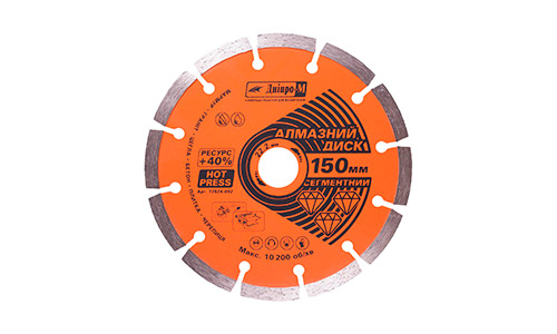 Характеристика товара «Алмазный диск Дніпро-М 150 22.2 сегмент» - фото №2