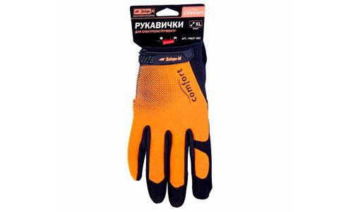 Характеристика товара «Перчатки для электроинструмента Дніпро-М Comfort XL» - фото №1