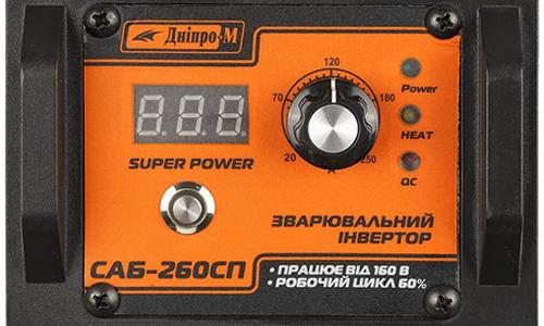 Характеристика товара «Еще больше мощности с системой SuperPower» - фото №1
