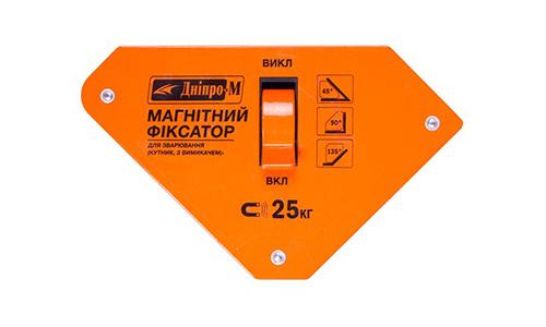 Характеристика товара «Магнитный угольник для сварки МКВ-1324» - фото №5