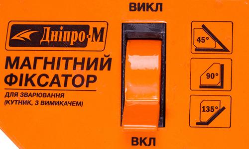 Характеристика товара «Выключатель» - фото №5