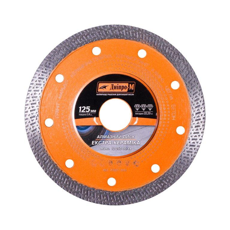 Алмазный диск Дніпро-М 125 22.2 Екстра-Керамика
