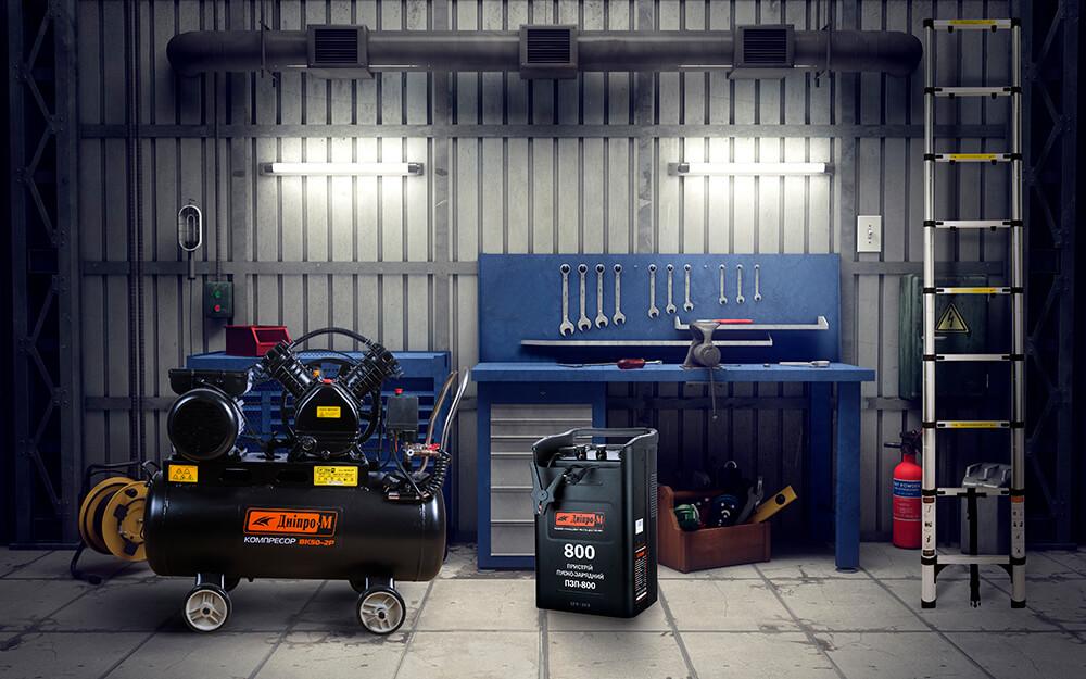 Обладнання в гаражі