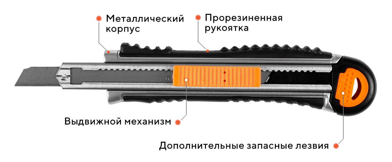 Нож сегментный ULTRA 07G - D2, 9 мм