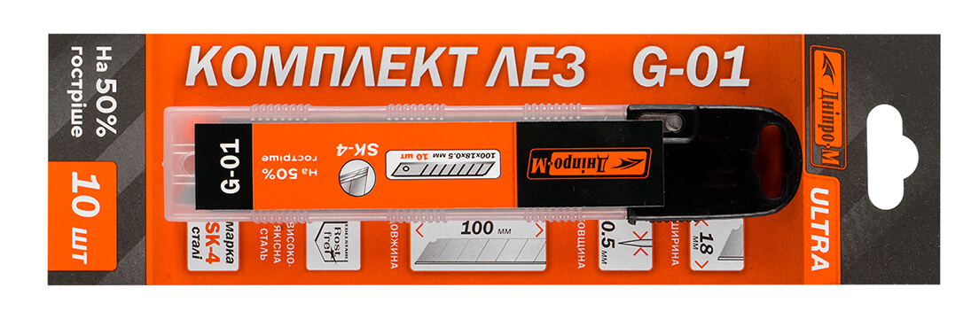 Комплект лезвий ULTRA G-01, 18 мм
