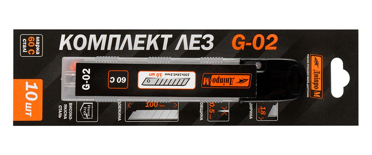 Комплект лез G-02, 18 мм