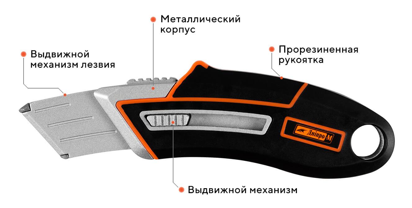 Нож трапециевидный ULTRA 07G - D3