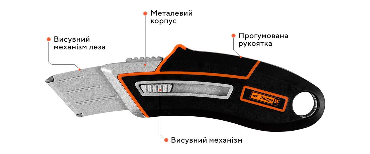 Ніж трапецієподібний ULTRA 07G - D3