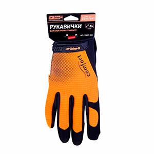 Перчатки для электроинструмента Дніпро-М Comfort XL