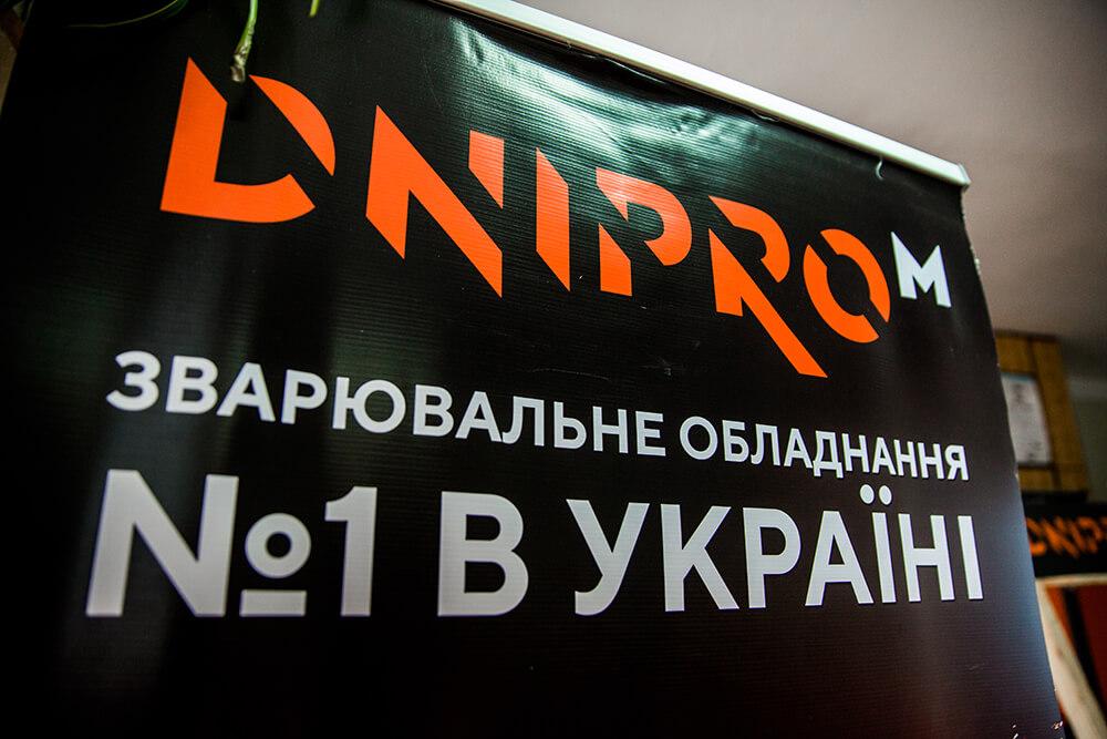 Дніпро-М №1 в Украине