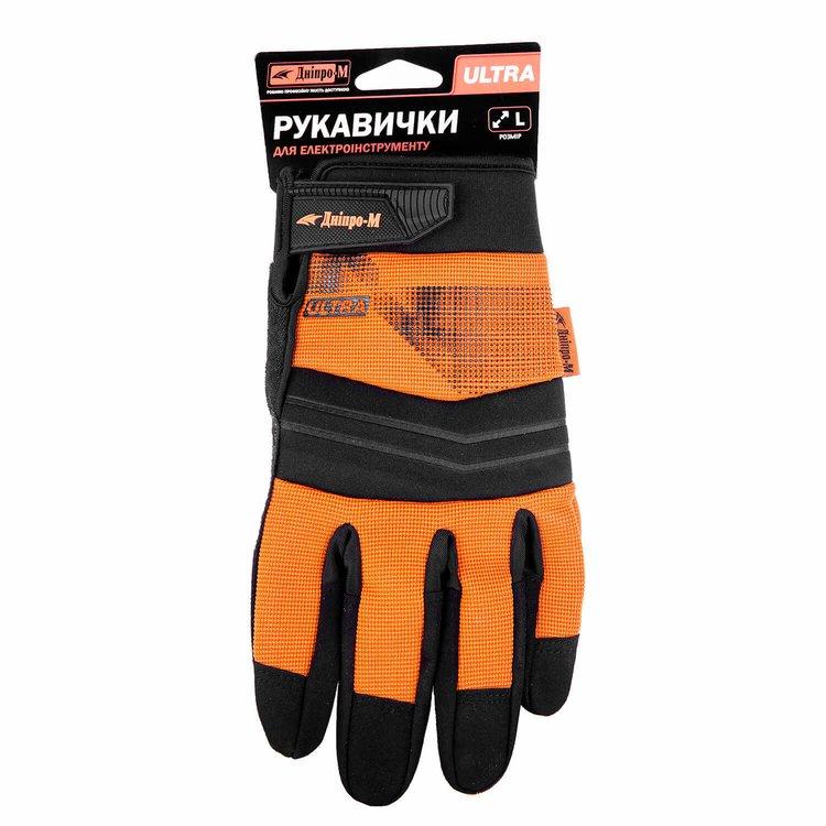 Перчатки для электроинструмента Дніпро-М Ultra L + Очки защитные Comfort фото №2