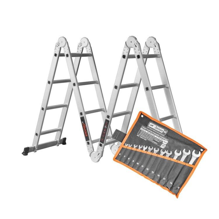 Лестница алюминиевая трансформер Dnipro-M MP-44 4,7 м + Набор ключей рожково-накидных