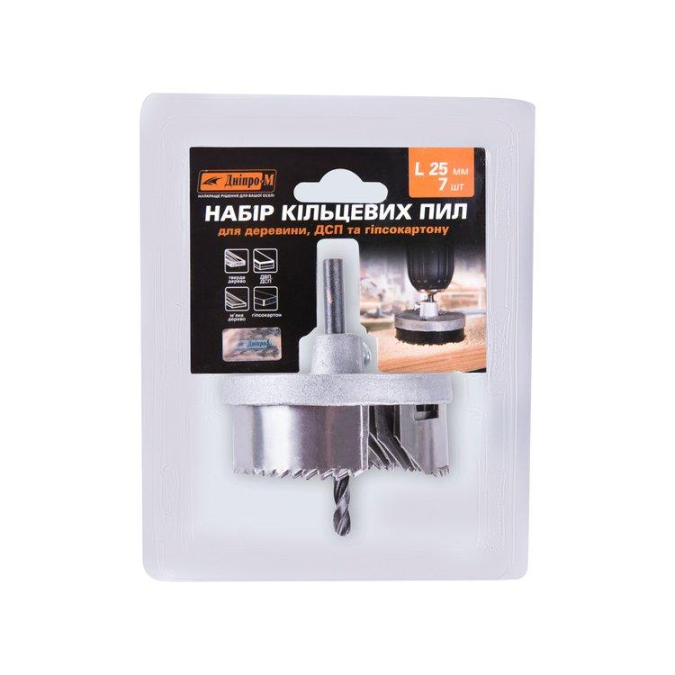 Набор кольцевых пил Дніпро-М (7 шт.) (26-63 мм, 25 мм)