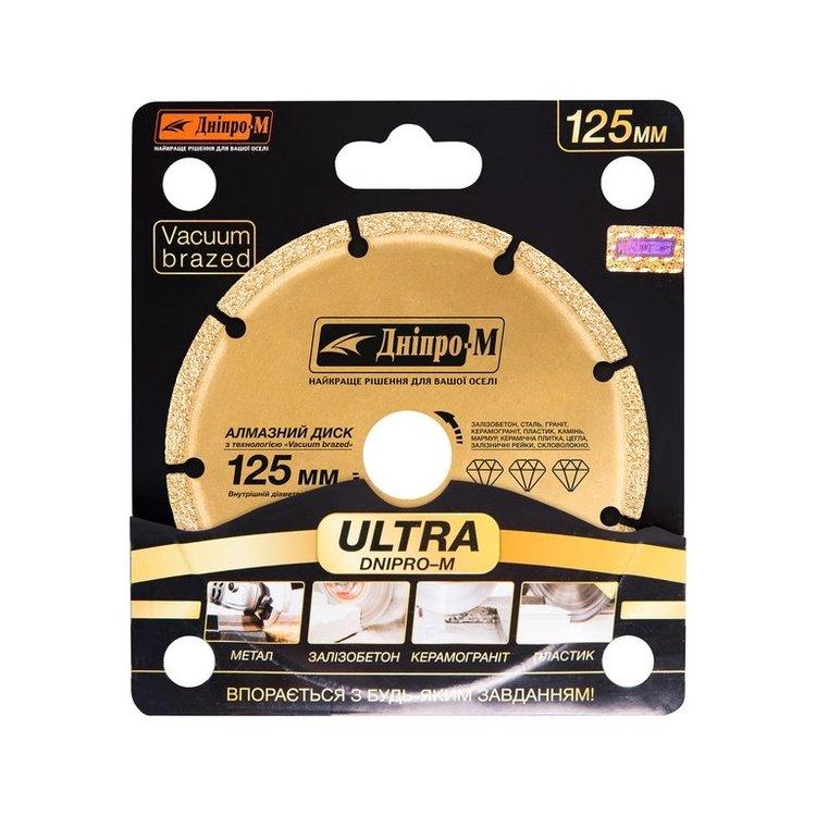 Алмазный диск Дніпро-М 125 22,2, Ultra + очки Comfort фото №3