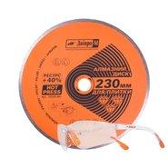 Алмазный диск 230 22,2 Плитка + очки Comfort