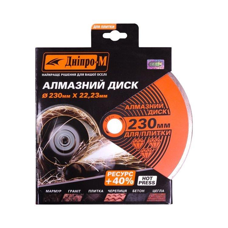 Алмазный диск 230 22,2 Плитка + очки Comfort фото №3