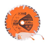 Алмазный диск 230 22,2, Глубокий рез + очки Comfort