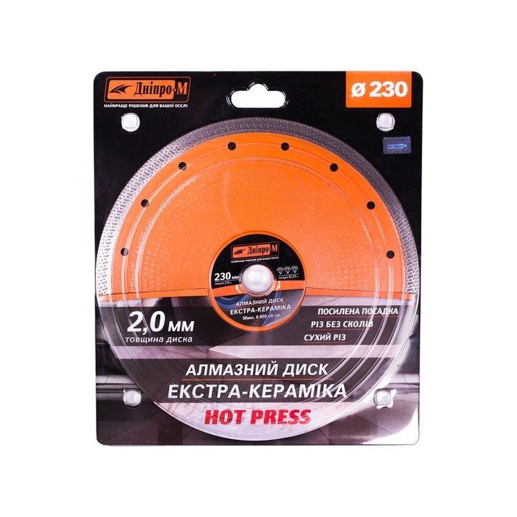 Алмазный диск 230 22,2, Екстра-Керамика + очки Comfort фото №3
