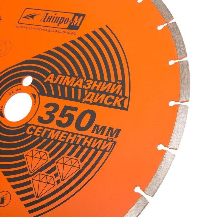 Алмазный диск Дніпро-М 350 32-25,4 Cегмент + очки Comfort фото №2
