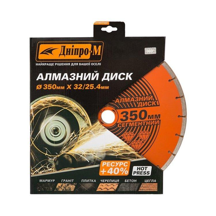 Алмазный диск Дніпро-М 350 32-25,4 Cегмент + очки Comfort фото №3