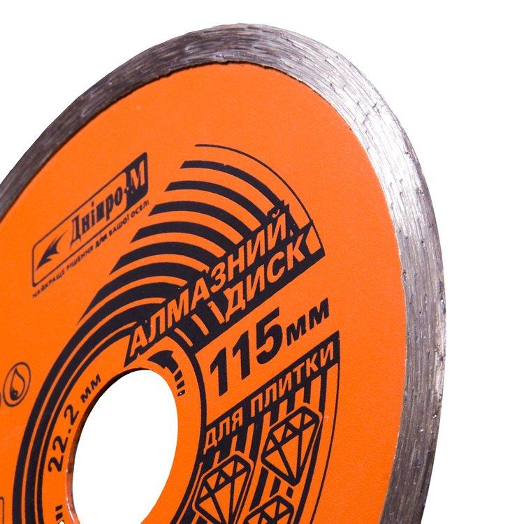 Алмазный диск Дніпро-М 115 22.2 плитка фото №2