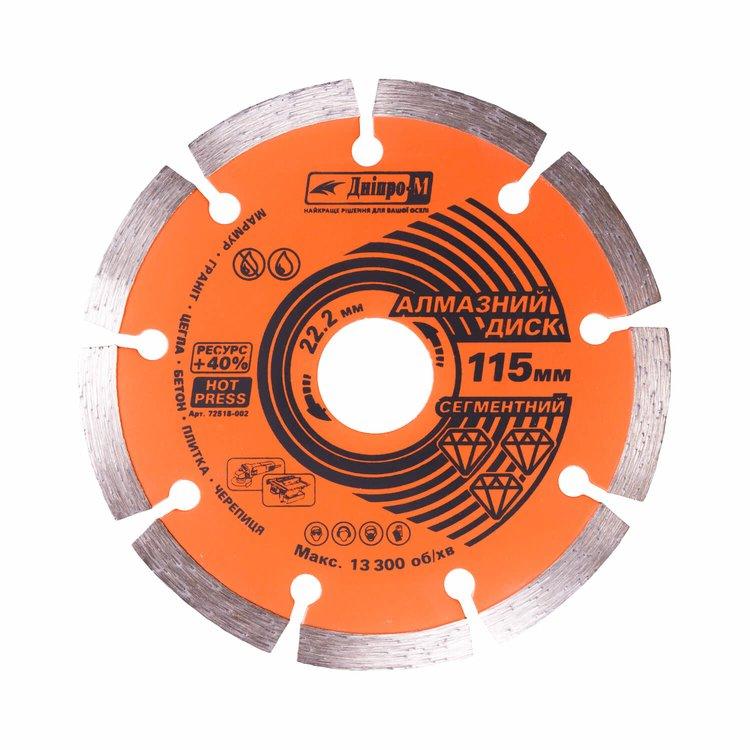 Алмазный диск Дніпро-М 115 22.2 сегмент