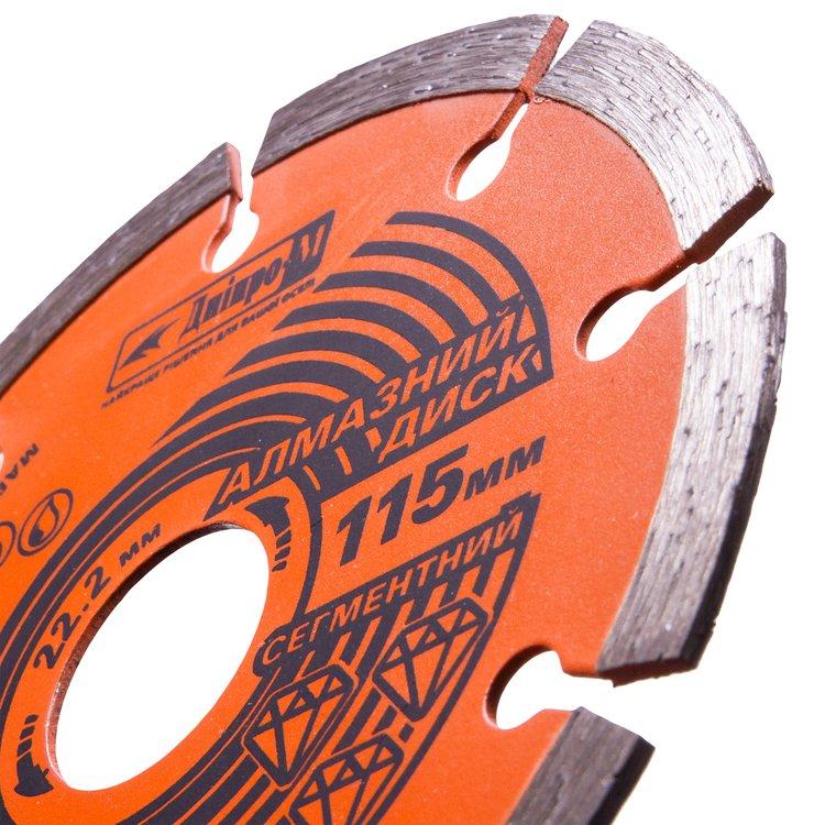 Алмазный диск Дніпро-М 115 22.2 сегмент фото №2