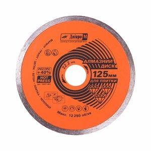 Алмазный диск Дніпро-М 125 22.2 плитка