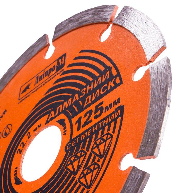 Алмазный диск Дніпро-М 125 22.2 сегмент фото №2