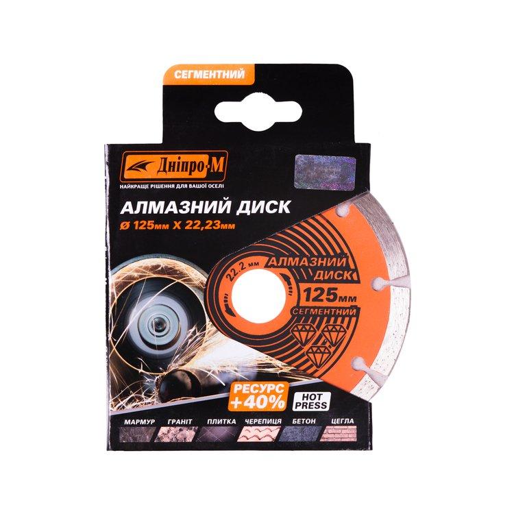 Алмазный диск Дніпро-М 125 22.2 сегмент фото №3
