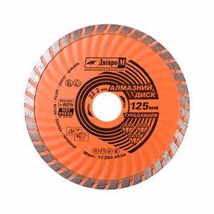 Алмазный диск Дніпро-М 125 22.2 турбоволна