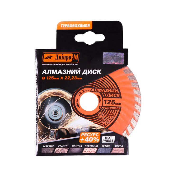 Алмазный диск Дніпро-М 125 22.2 турбоволна фото №3