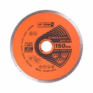 Алмазный диск Дніпро-М 150 22.2 плитка