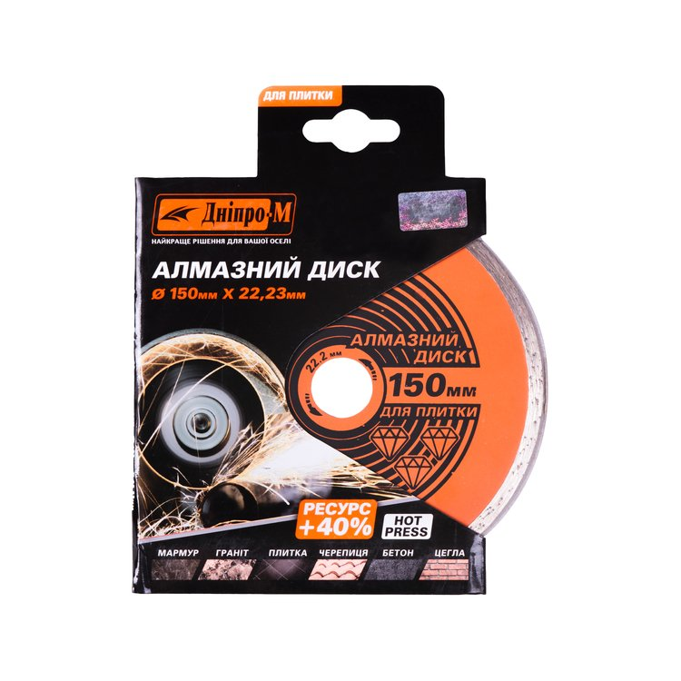 Алмазный диск Дніпро-М 150 22.2 плитка фото №3