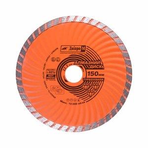 Алмазный диск Дніпро-М 150 22.2 турбоволна