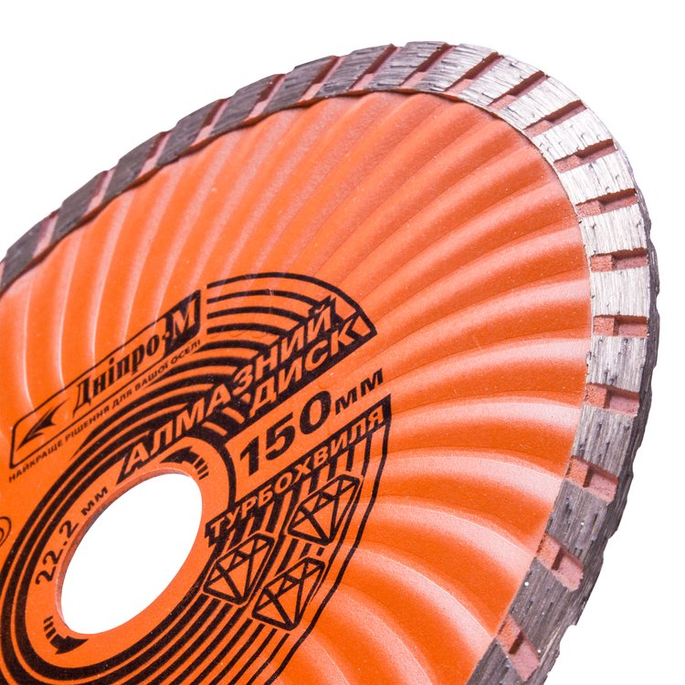Алмазный диск Дніпро-М 150 22.2 турбоволна фото №2