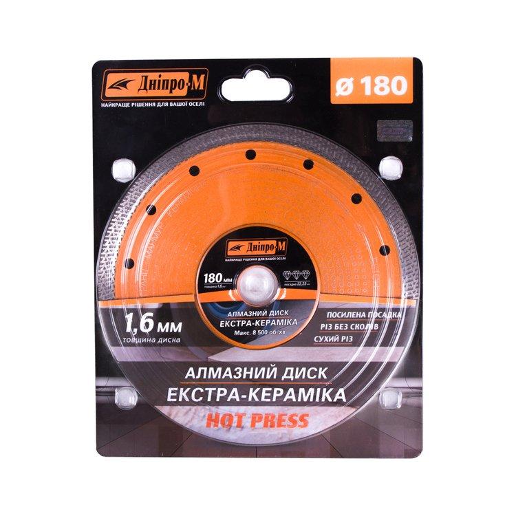 Алмазный диск Дніпро-М 180 22.2 Екстра-Керамика фото №2