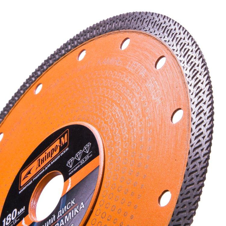 Алмазный диск Дніпро-М 180 22.2 Екстра-Керамика фото №3