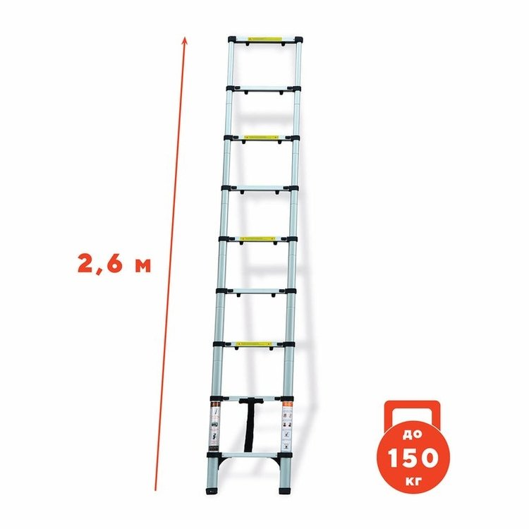 Лестница алюминиевая телескопическая Dnipro-M TL126 2.6 м + Рулетка Profit 5 м 19 мм фото №5