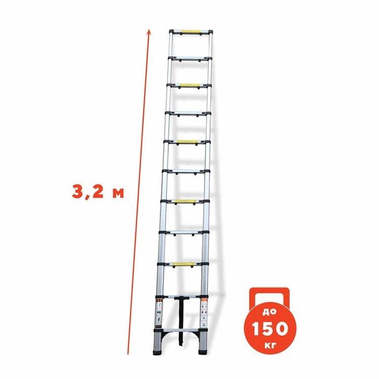Лестница алюминиевая телескопическая Dnipro-M TL132 3.2 м + Рулетка Profit 5 м 19 мм фото №5