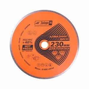 Алмазный диск Дніпро-М 230 22.2 плитка