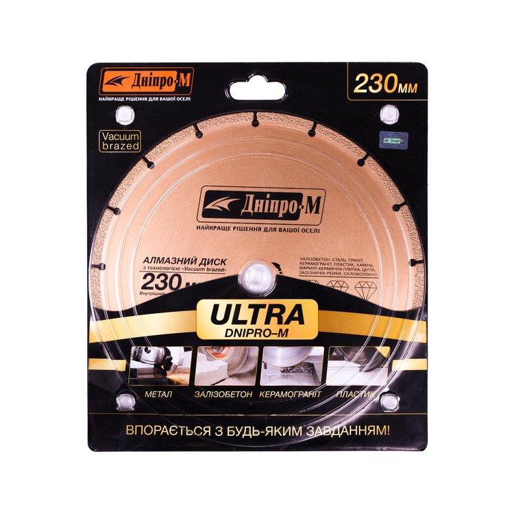 Алмазный диск Дніпро-М 230 22.2 ULTRA фото №2