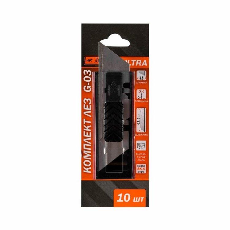Нож выдвижной трапециевидный Dnipro-M Ultra 61,5*18 мм + Набор лезвий трапециевидных Ultra фото №3