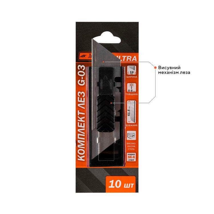 Нож выдвижной трапециевидный Dnipro-M Ultra 61,5*18 мм + Набор лезвий трапециевидных Ultra фото №8