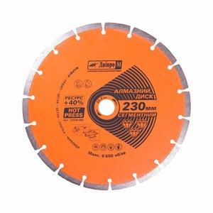 Алмазный диск Дніпро-М 230 22.2 сегмент