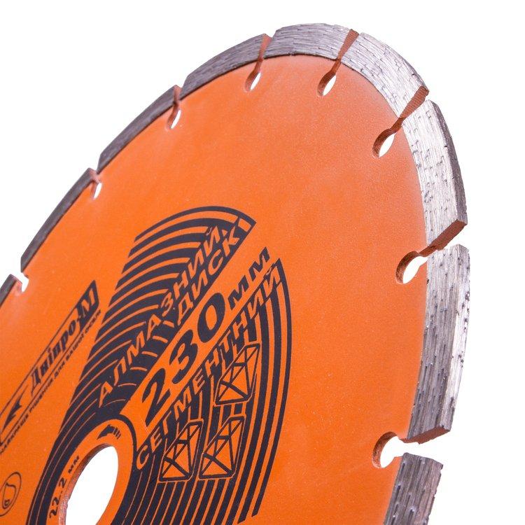 Алмазный диск Дніпро-М 230 22.2 сегмент фото №2