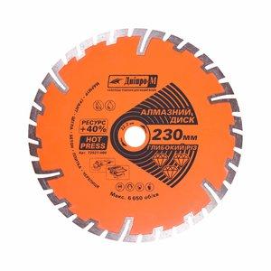 Алмазный диск Дніпро-М 230 22.2 глубокий рез