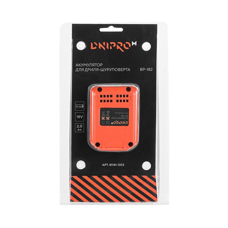 Аккумуляторная дрель-шуруповёрт Dnipro-M CD-182 + Дополнительная батарея фото №3