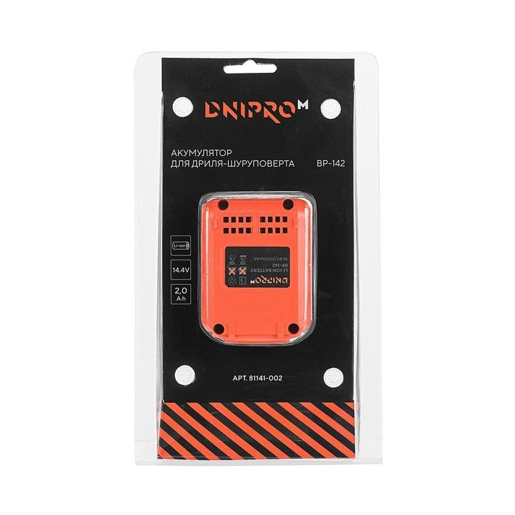 Аккумуляторная дрель-шуруповёрт Dnipro-M CD-141 + Дополнительная батарея фото №5